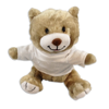 Peluche Fred 20cm